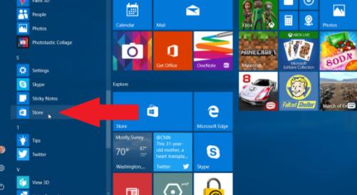 cara men-download PC dengan mudah